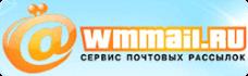 logo WMmail