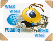 Как создать кошелек в WebMoney