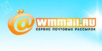 почтовик для заработка денег на WebMoney WMmail