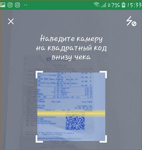 Заработок на сканировании QR-кодов с чеков: как и сколько можно заработать на чеках из магазинов + список лучших кэшбэк приложений по чекам