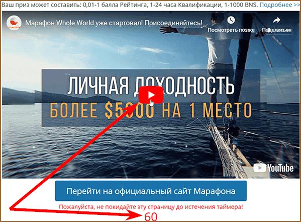 SurfEarner (Серфёрнер) - лучшее расширение для пассивного заработка на просмотре рекламы в браузере