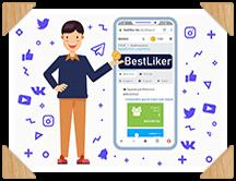 BestLiker.biz (БестЛайкер) - проверенный сервис для заработка денег без вложений и бесплатной раскрутки в социальных сетях: обзор + личный отзыв
