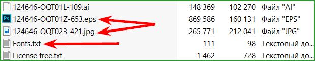 psd исходник картинки и шрифты используемые в дизайне