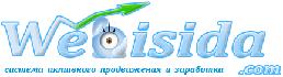 logo Webisida