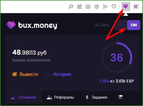 запуск расширения Bux Money